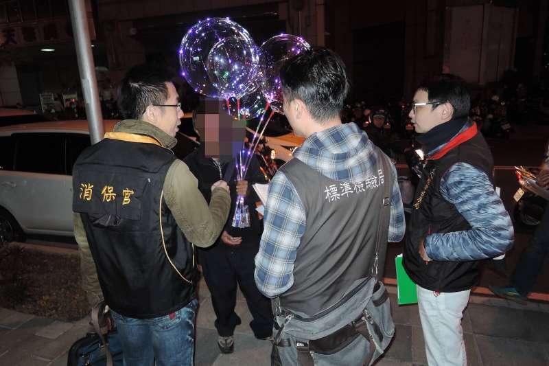 維護跨年晚會公共安全,對於俗稱「波波球」的發光氣球,中市府禁止攜帶進入會場。(圖/台中市政府提供)