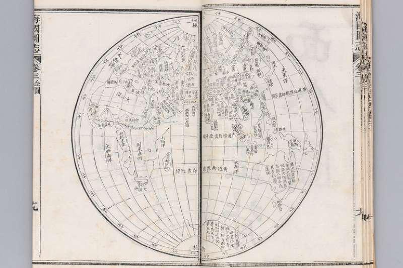 《海國圖志》卷三記載的東半球全圖。(圖/維基百科)