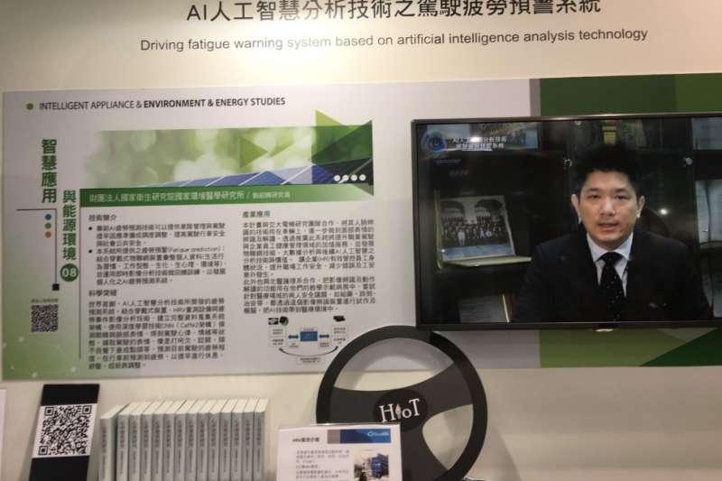 AI人工智慧分析技術之駕駛疲勞預警系統(圖/北醫提供)