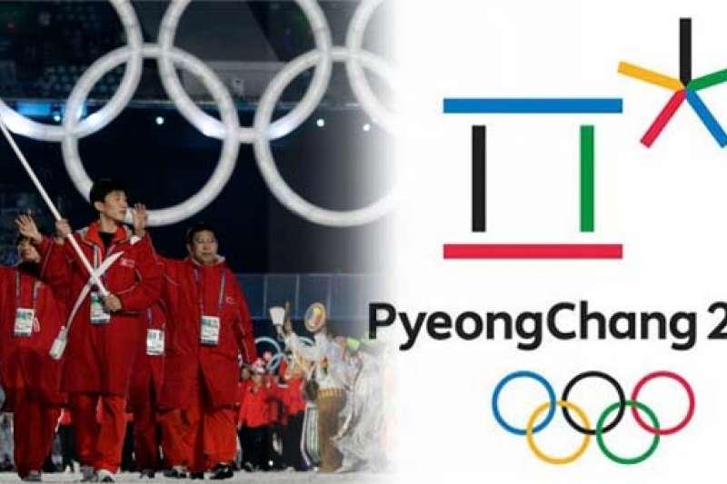 南韓社會樂觀看淡北韓派員平昌冬奧。