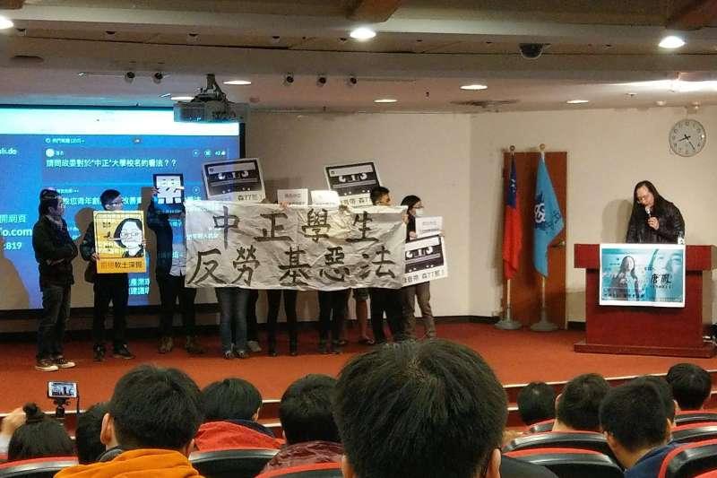 行政院政務委員唐鳳今(9)日前往中正大學演講時,台上就有學生高舉「中正學生,反勞基惡法」布條抗議。(取自管中祥臉書)
