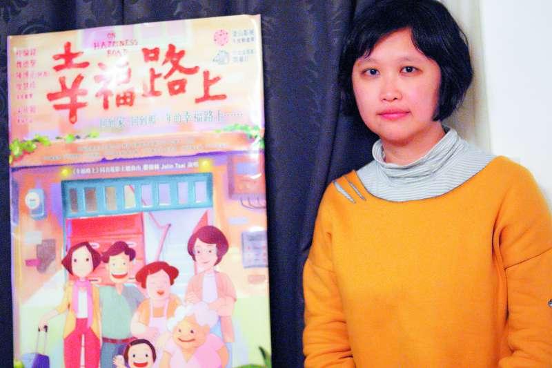 宋欣穎想回鄉發展,在回國路上寫下了《幸福路上》的劇本。(傅紀鋼攝)