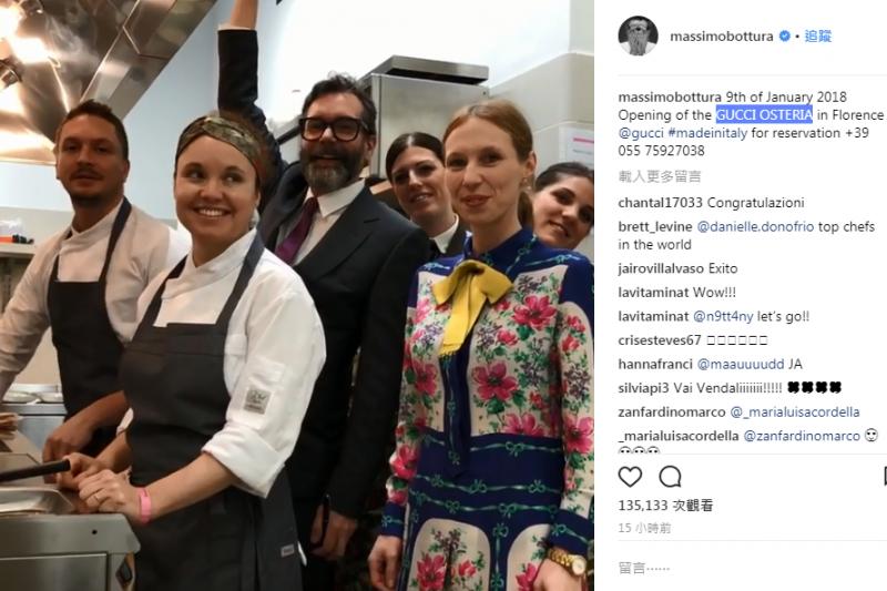 米其林三星名廚Massimo Bottura在IG公布新餐廳開幕喜訊。(圖/翻攝自massimobottura@instagram)