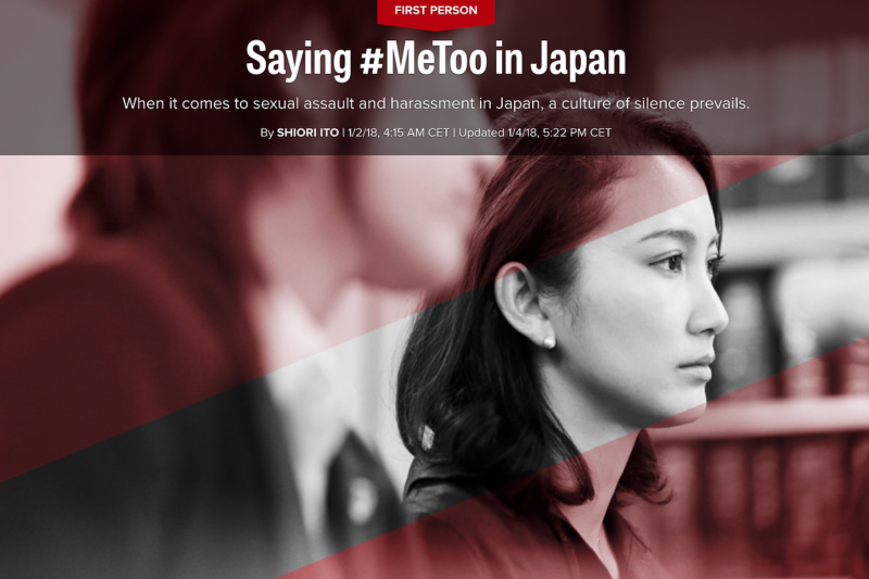 曾在日本擔任記者的伊藤詩織,去年指控一名知名電視台分社社長對其性侵。