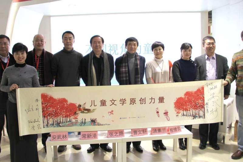 2018北京圖書訂貨會現場(新華社)