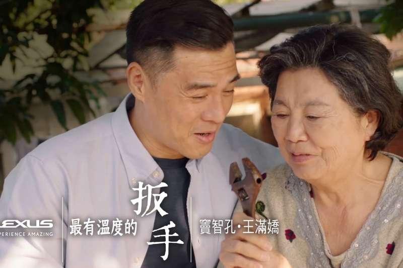 LEXUS品牌微電影「扳手」展現職人服務專業(圖/LEXUS)