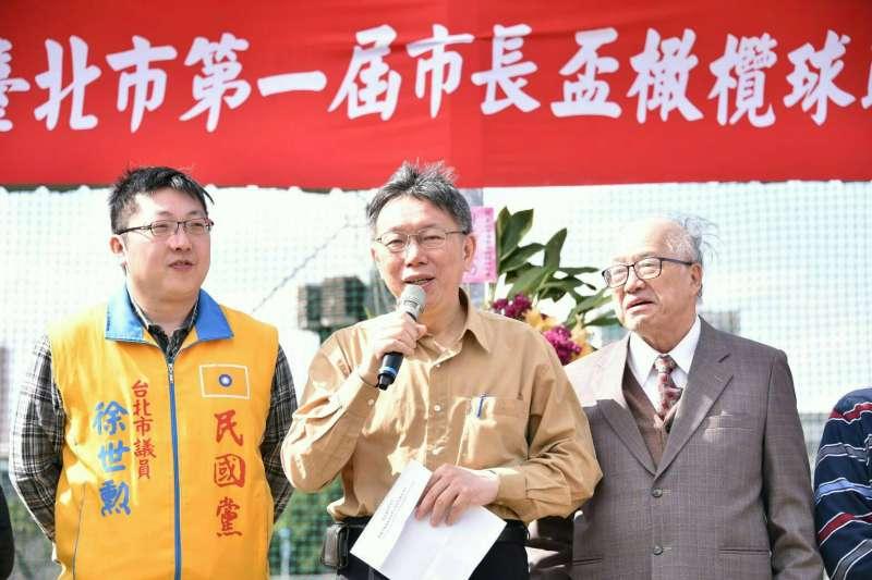 2018年1月13日,台北市長柯文哲出席第一屆市長盃橄欖球賽(北市府)