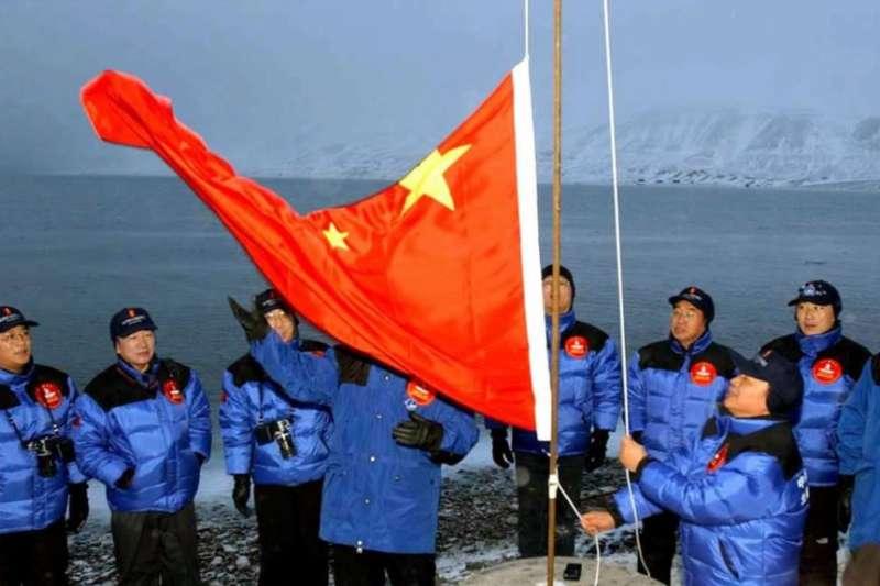 中國2001年10月31日在北極圈內設立考察站。(美聯社)
