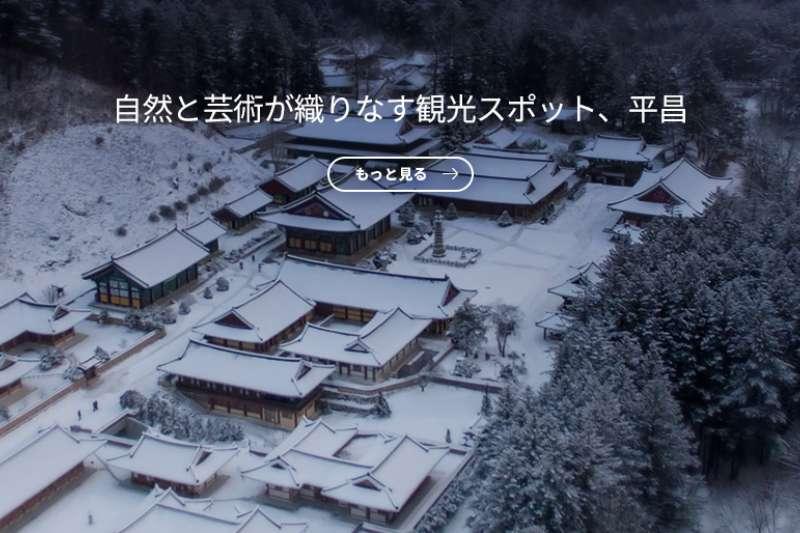 (南韓觀光公社官網)