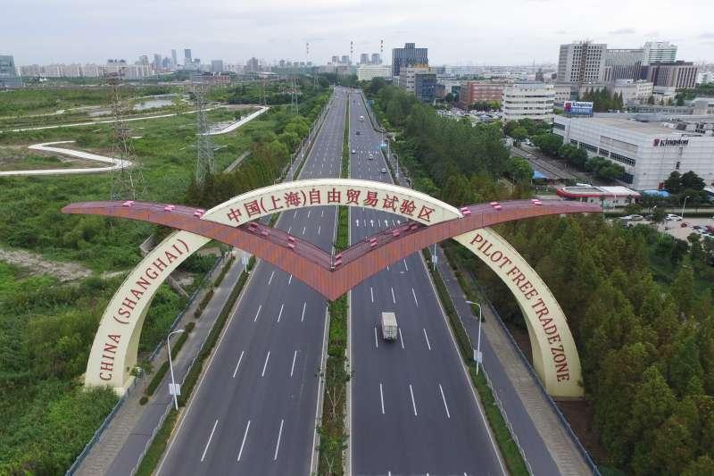 上海自貿區(新華社)