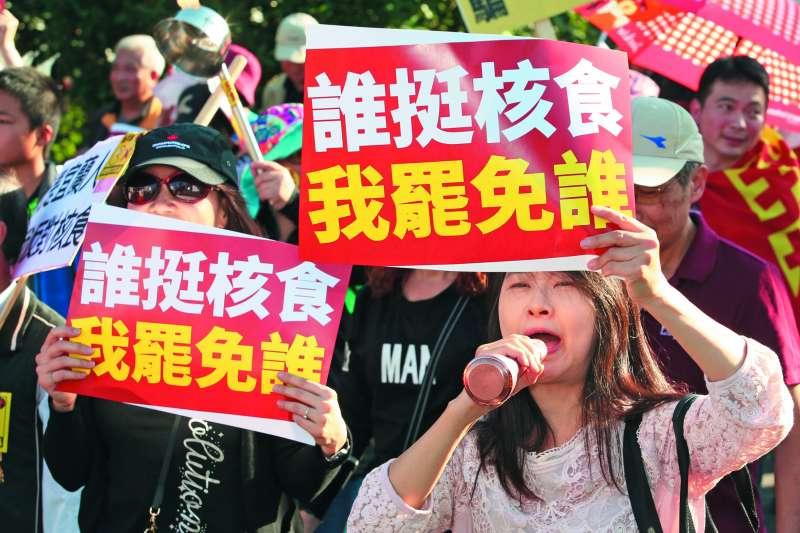 台灣對食安疑慮超越國際普遍感受,對吃的不安感更難以理性溝通。(郭晉瑋攝)