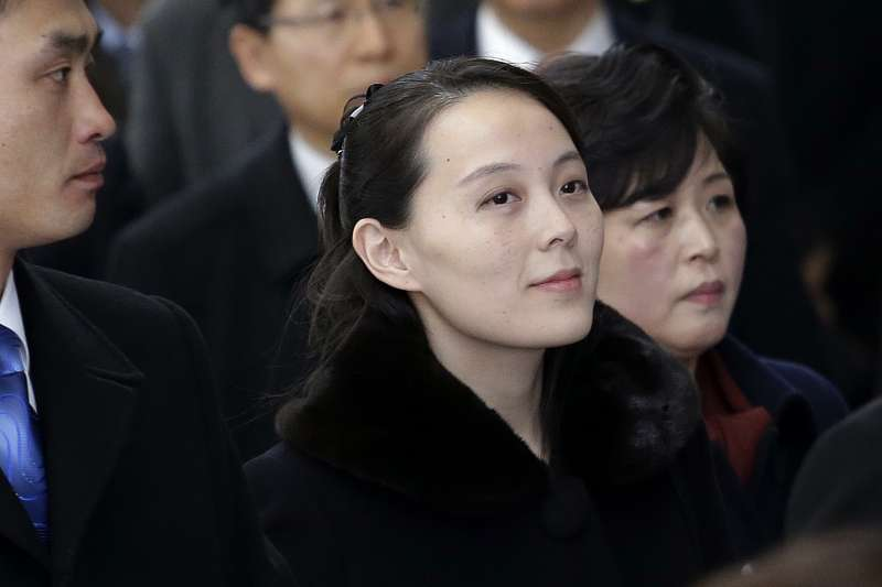 2018年2月9日,北韓最高領導人金正恩的胞妹金與正飛抵南韓仁川機場,參與平昌冬奧(AP)