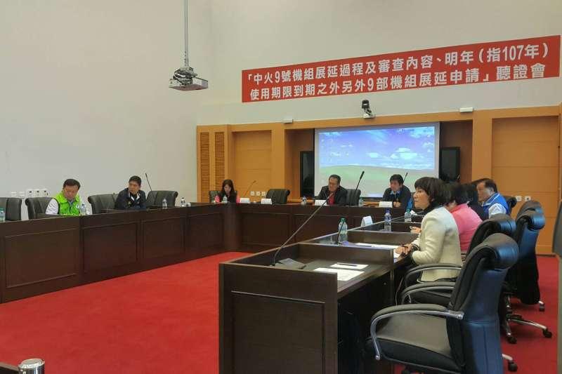 公民團體8日在台中市議會針對台中火力發電廠舉辦聽證會。(圖/台中市政府提供)