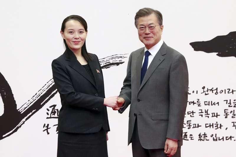 2018年2月10日,北韓朝鮮勞動黨委員長金正恩的胞妹金與正訪問南韓總統府青瓦台,與文在寅總統合影。(AP)