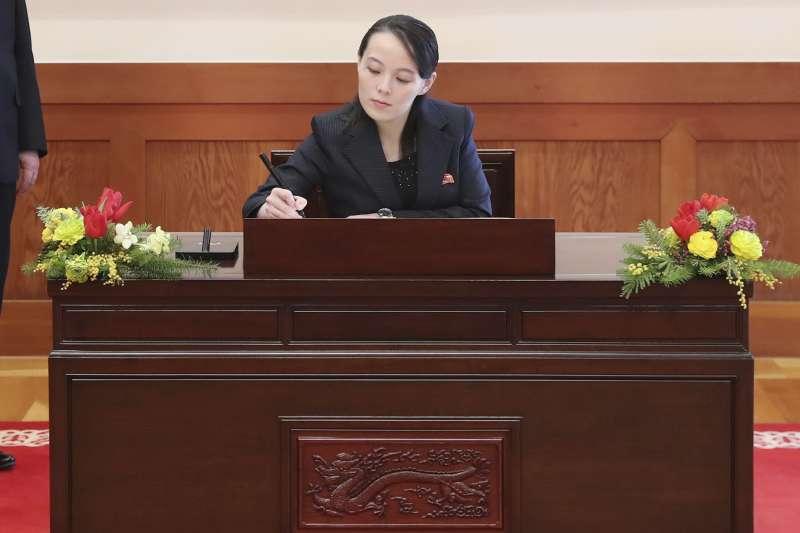 2018年2月10日,北韓朝鮮勞動黨委員長金正恩的胞妹金與正訪問南韓總統府青瓦台,在留言簿上留言。(AP)