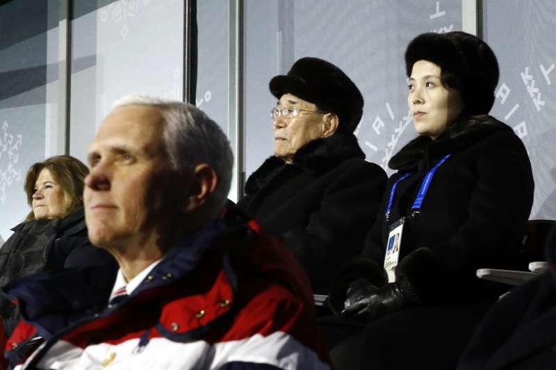 北韓領導人金正恩的妹妹金與正、北韓最高人民會議常任委員會委員長金永南與美國副總統彭斯近在咫尺(AP)