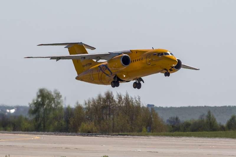 俄羅斯沙拉托夫航空公司安托諾夫AN-148客機(AP)