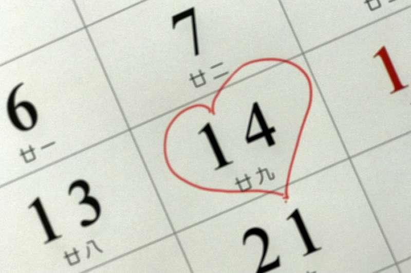 2月14日是情人節(曾廣儀攝)