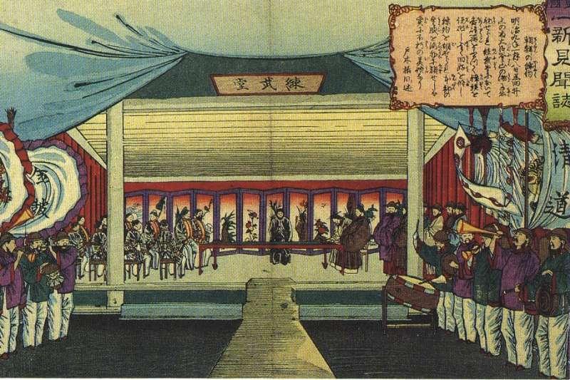 紀錄1876年日韓《江華條約》締結的畫作。(Wikipedia/Public Domain)