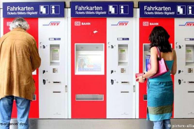 德國漢堡火車站的售票機。(德國之聲)