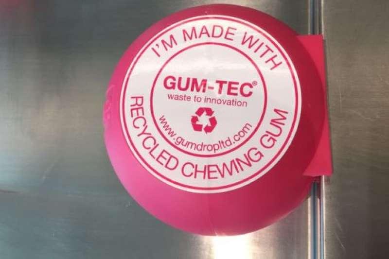 這種回收桶叫Gumdrop。(BBC中文網)