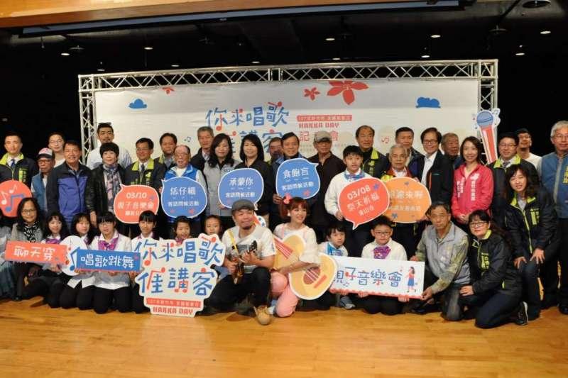 竹市全國客家日親子音樂會,10日下午將於關新公園登場。(圖/新竹市政府提供)