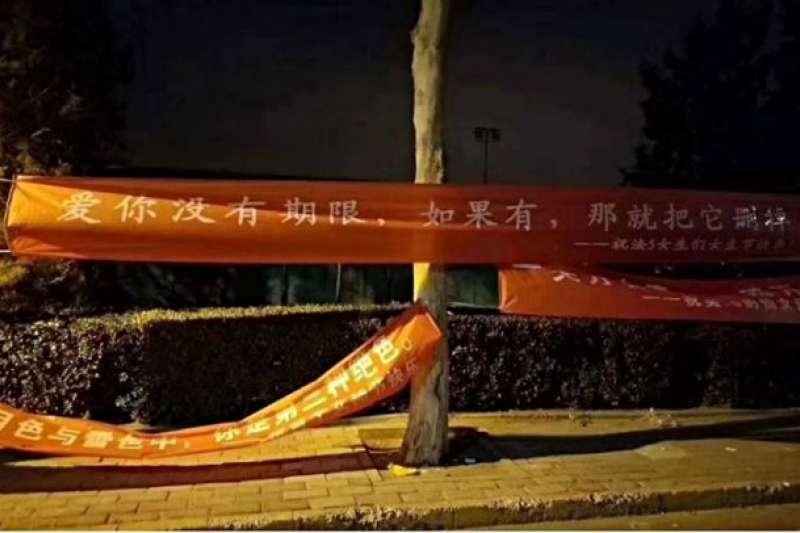 北京清華大學告白標語「愛你沒有期限,如果有,那就把它刪掉」,疑似影射中國修憲,遭校方撤下。(取自網路)