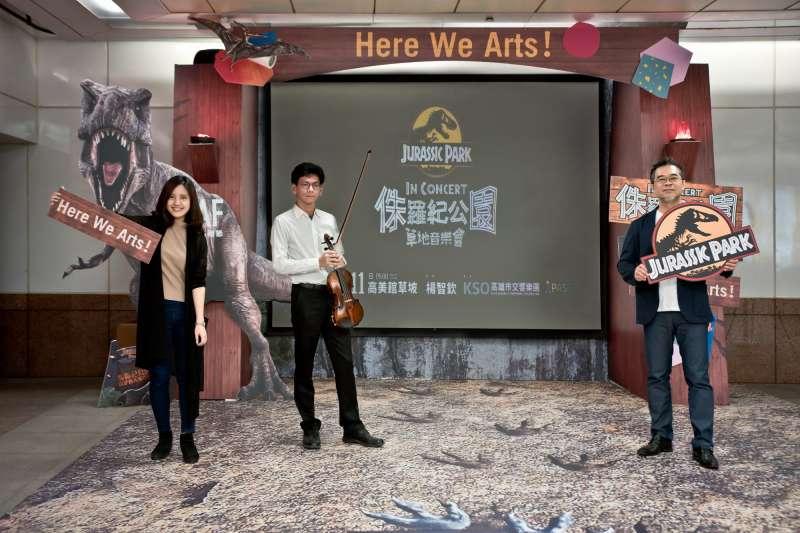 高雄春天藝術節第三檔將於10日、11日晚間七時登場。(圖/高雄市文化局提供)