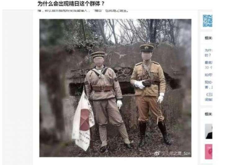 在中國的知乎網頁上,精日群體的現象引發網民們討論。(BBC中文網)