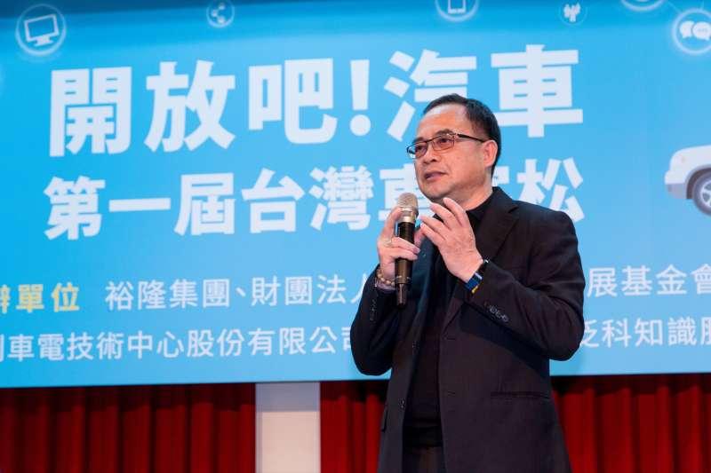 主辦單位代表華創車電李俊忠總經理閉幕致詞(圖/裕隆集團提供)