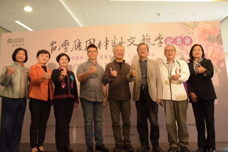 第18屆台灣應材文藝季三月登場,今年共有5位名家、15場公益講座,落實美感培育。(圖/台灣應材公司提供)