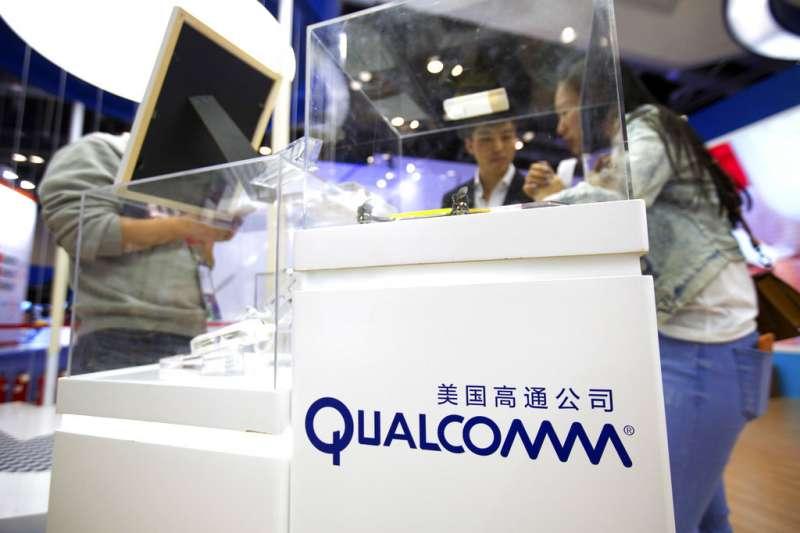全球最大手機晶片商高通(Qualcomm)。(美聯社)
