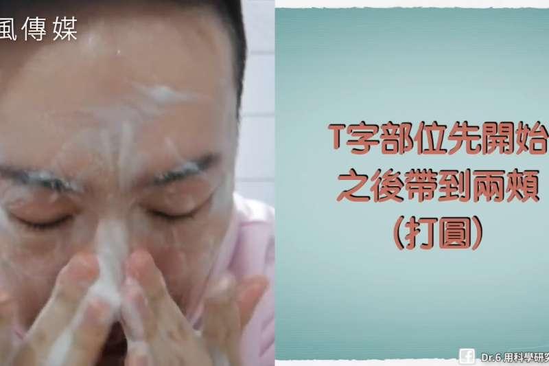 你的洗臉方式正確嗎?簡單6招學起來,馬上還你咕溜水煮蛋肌!