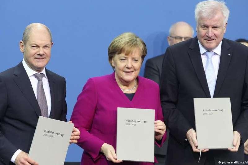 聯合協議出爐了。(德國之聲)