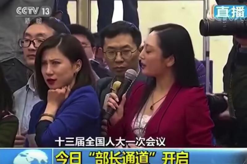 中國兩會藍衣女記者梁相宜,於同業紅衣女記者張慧君提問時大翻白眼,網路瘋傳KUSO。(取自刘华秀@Youtube)
