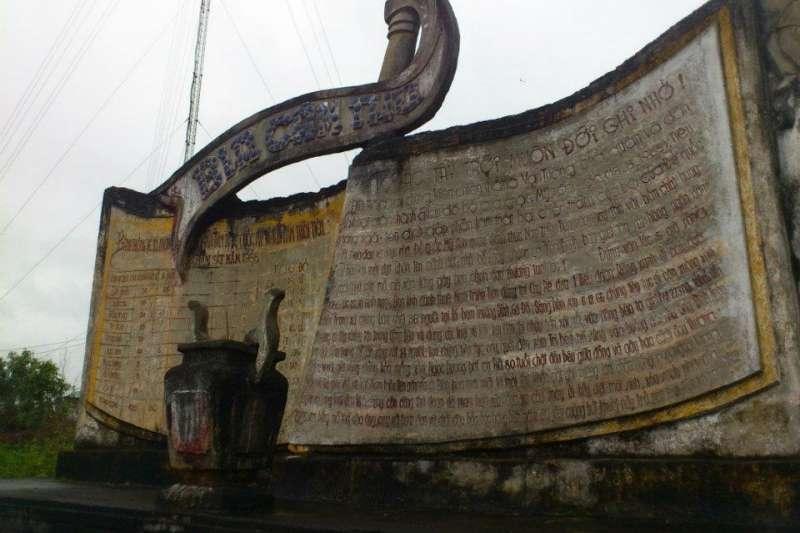 越南平和屠殺紀念館(Wikipedia / Public Domain)
