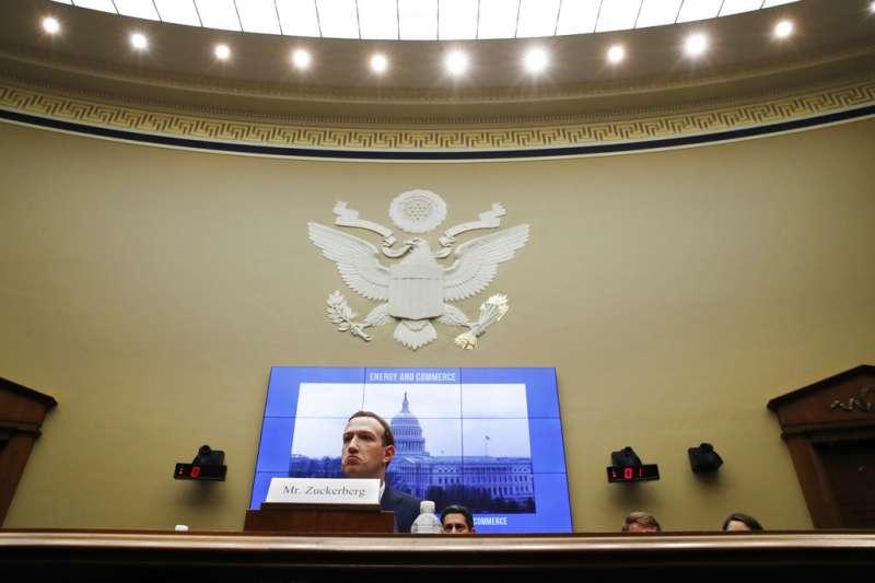 祖克柏在眾議院聽證會。(美聯社)