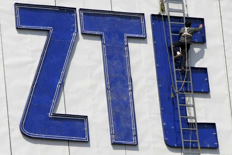 中興通訊(ZTE)。(美聯社)