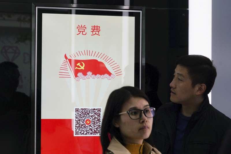 中國政府的社會監控無孔不入(AP)