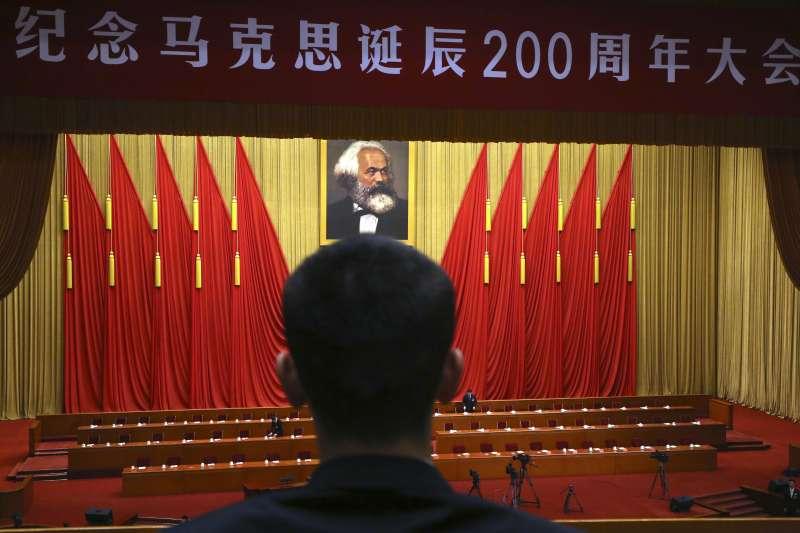 2018年,馬克思(Karl Marx)200年誕辰,中國舉行各種紀念活動(AP)