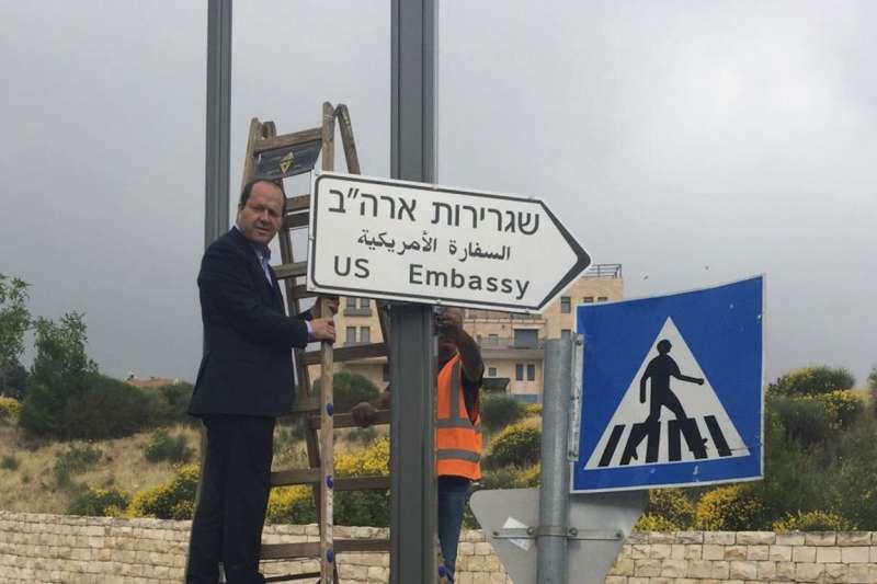 以色列耶路撒冷市長巴凱特(Nir Barkat)掛上美國大使館的方向指示牌(AP)