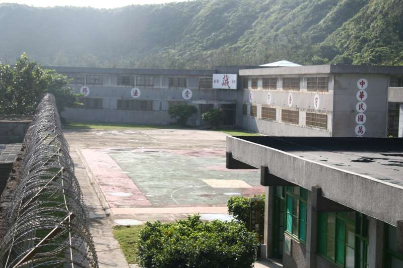 綠島「綠洲山莊」曾關了許多被打成政治犯的社會菁英,如今這裡已成了重要的人權紀念園區。(圖/Prince Roy@flickr)