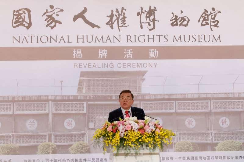 國家人權博物館成立,在白色恐怖景美紀念園區舉行揭牌儀式,白色恐怖受難者陳中統致詞。(文化部提供)