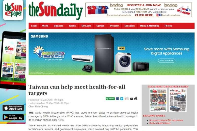 太陽報(The Sun)昨天以Taiwan can help meethealth for all targets(台灣能協助實現全民納保的目標)為題,在第9版新聞論壇刊登福利部長陳時中專文。(取自http://www.thesundaily.my)