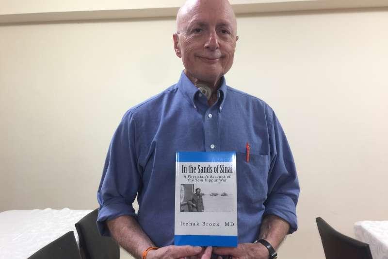 布魯克(Itzhak Brook)年輕時經歷贖罪日戰爭,並把心路歷程寫成書(簡恒宇攝)