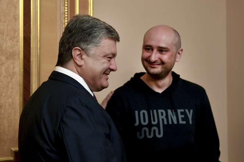 俄羅斯戰地記者巴布臣科(Arkady Babchenko,右)與烏克蘭總統波羅申科(Petro Poroshenko)(AP)