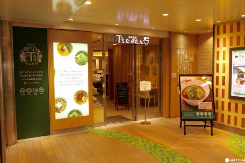 近年來日本人越來越注重養生飲食,因此健康自然向的蔬食餐廳也越來越多!(圖/matcha)