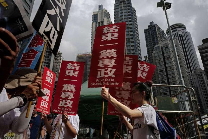2018年5月27日,香港天安門事件29周年紀念活動,呼籲平反六四。(美聯社)