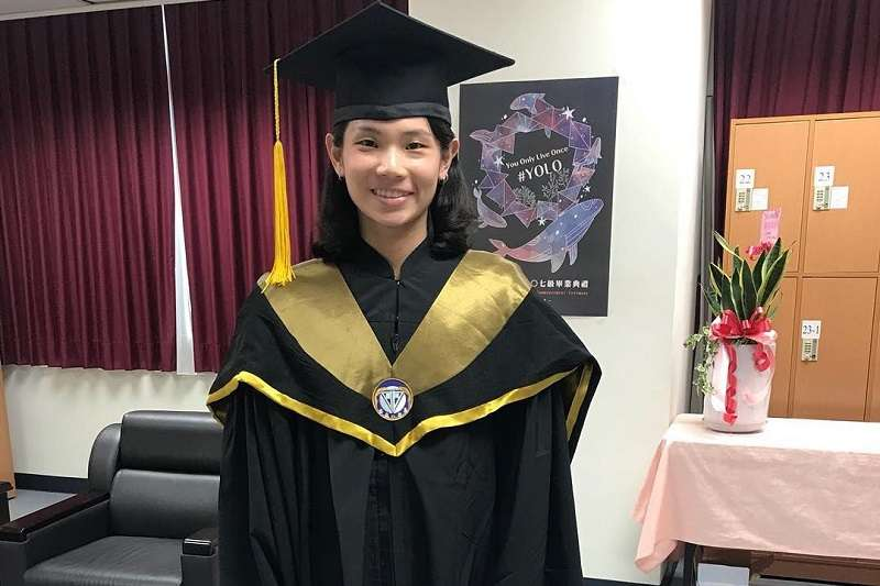 戴姿穎從北市大競技研究所畢業,未來將繼續在北市大讀博士班。 (截圖自戴資穎Instagram)