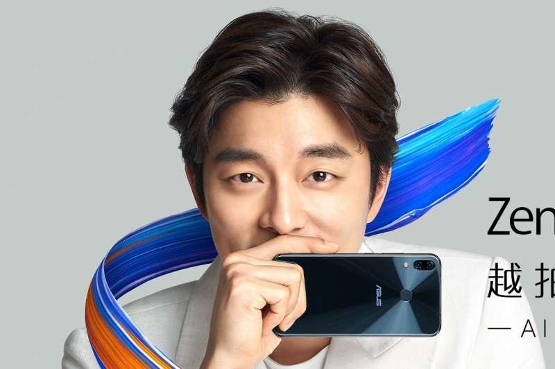 獲得4月份台灣Android單機銷售冠軍的ASUS ZenFone 5,於5月份蟬聯冠軍。 (取自華碩網站)